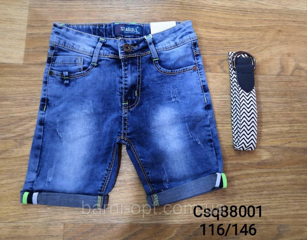 Шорты джинсовые на мальчика оптом, Seagull, 134, 146