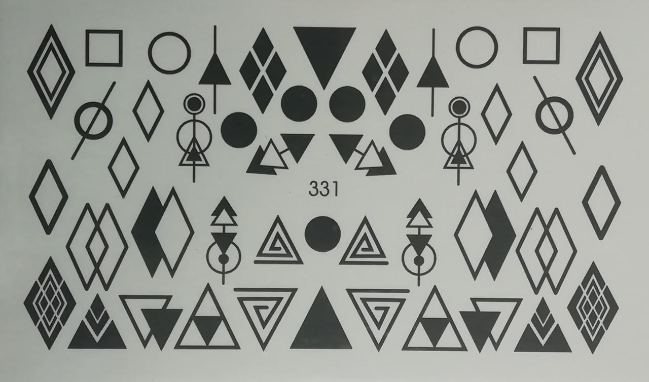 Слайдер для ногтей № 331
