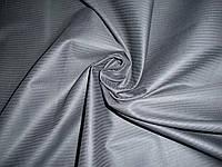 Карманка темно-синяя, 1,5 м ширина, хлопок 100%