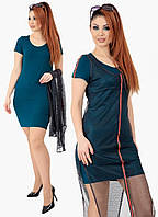 Женское летнее платье двойка со съёмным верхом - накидкой