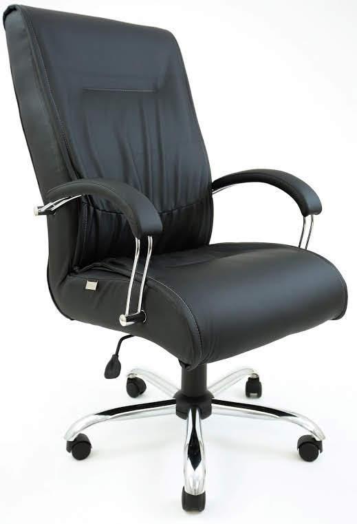 Кресло компьютерное Мюнхен (Хром)