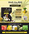 Маска для лица тканевая BERRISOM Cocktail recipe mask Pina Colada (увлажняющая) 20 гр, фото 2
