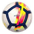Футбольный мяч Nike PL Strike (SC3148-100) - Оригинал, фото 2