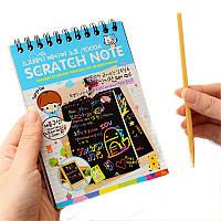 Fun Царапина Живопись DIY игрушка Большой Blow Картина Дети образовательные игрушки - 1TopShop