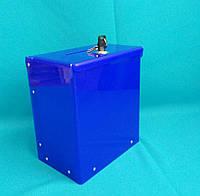 Ящик для анкет и писем синий, фото 1