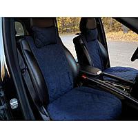 Чехлы-накидки на сиденья авто широкие синие алькантара