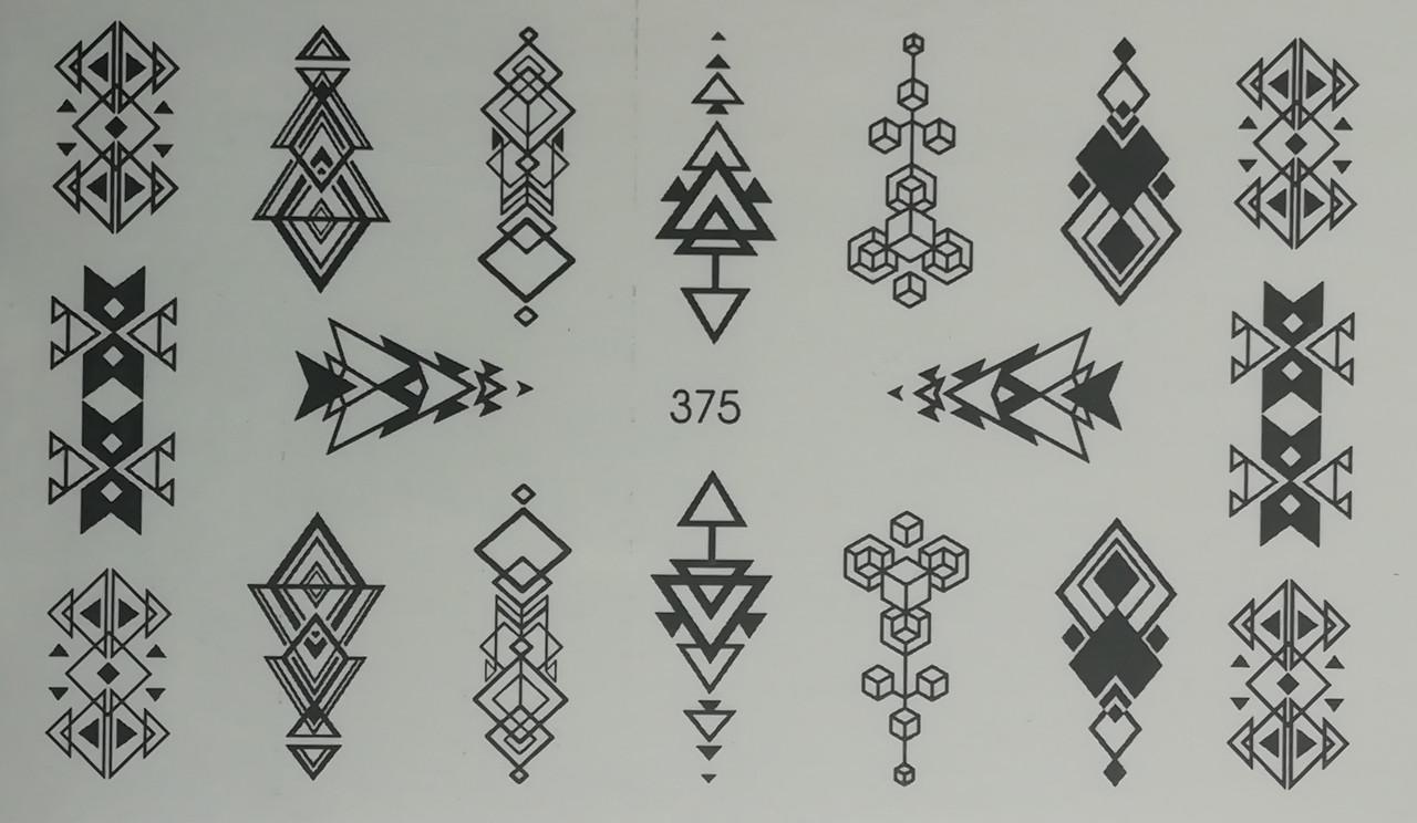 Слайдер для ногтей № 375