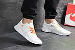 Мужские кроссовки Nike Free Run 5.0 (бело-оранжевые) , фото 2