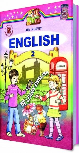 Решебник 2 класс несвит английского