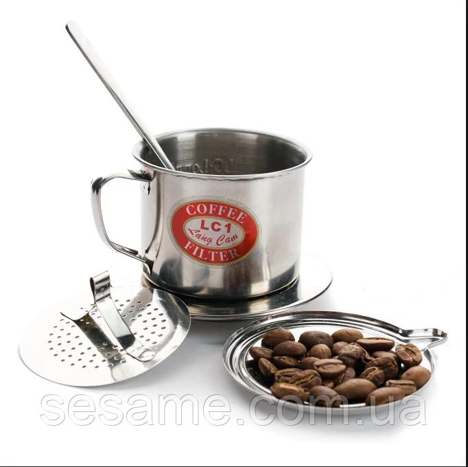 """Пресс фильтр для приготовления натурального кофе """"по -вьетнамски"""""""