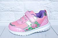 Детские кроссовки на девочку тм Том.м, р. 21