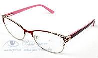 Очки женские для зрения +/- Код:2187