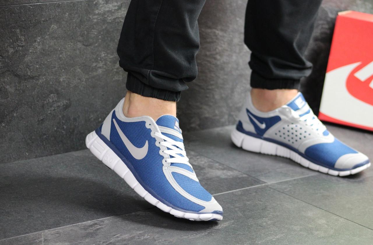 Мужские кроссовки Nike Free Run 5.0 (сине-белые)