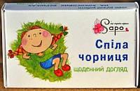 Мыло ручной работы Спелая черника на кокосовых сливках, 50г, Sapo
