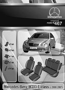 Чехлы на сидения Mercedes W203 С-класс 2000-2006 Elegant Classic