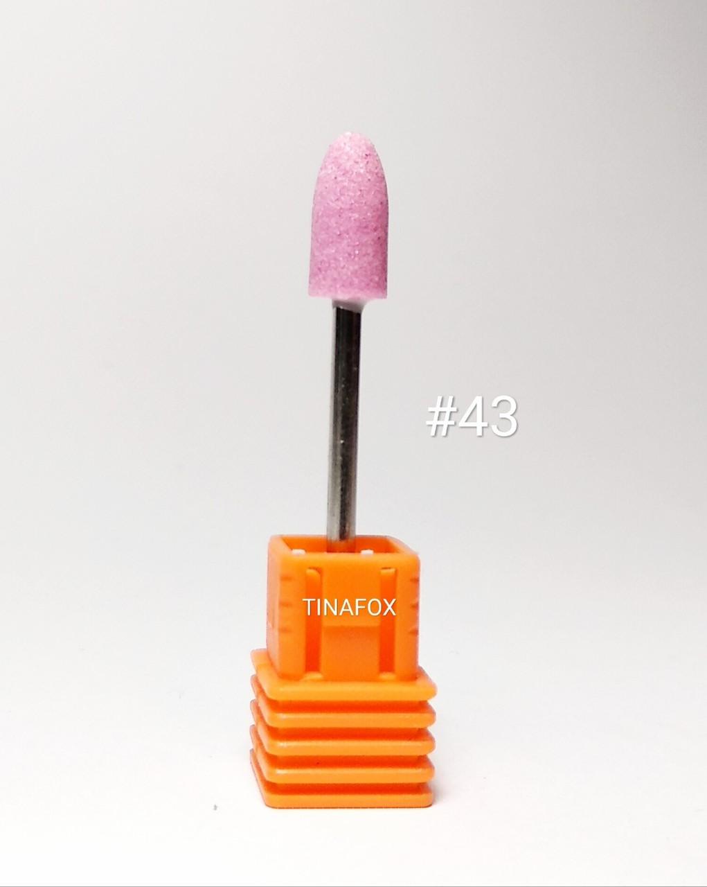 Корундовая насадка для маникюра/педикюра розовая №43