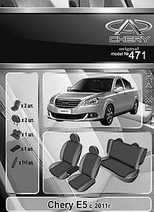 Чехлы на сиденья Chery Е5 2011- Elegant Classic