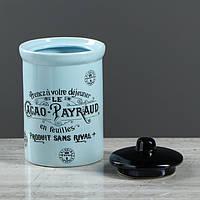 """Емкость для сыпучих """"Le Cacao Payraud"""" 600 мл, фото 1"""