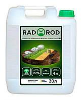 Органическое удобрение, улучшитель грунта «RADOROD M» (маслянистые культуры)
