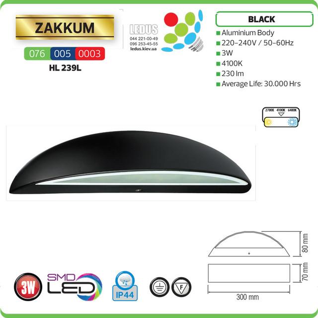 фото описание характеристики Светодиодный садово-парковый LED светильник 3W 4100K ZAKKUM (HL239L)
