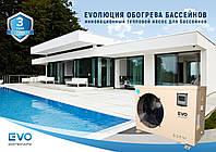 Тепловой насос для бассейна EVO Classic EP-100 (10,00 кВт)