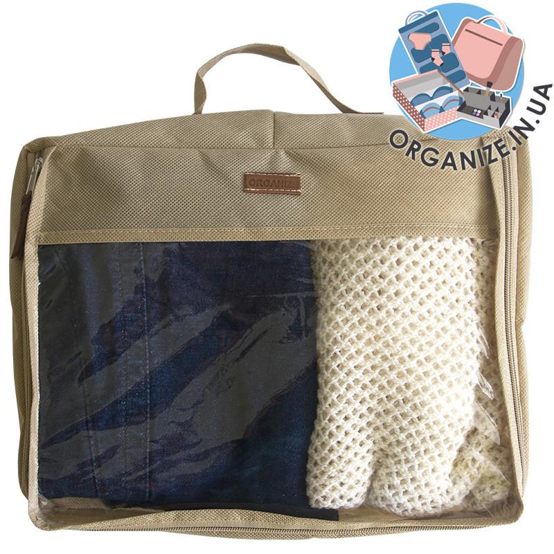 РАСПРОДАЖА Большая дорожная сумка для вещей ORGANIZE (бежевый)