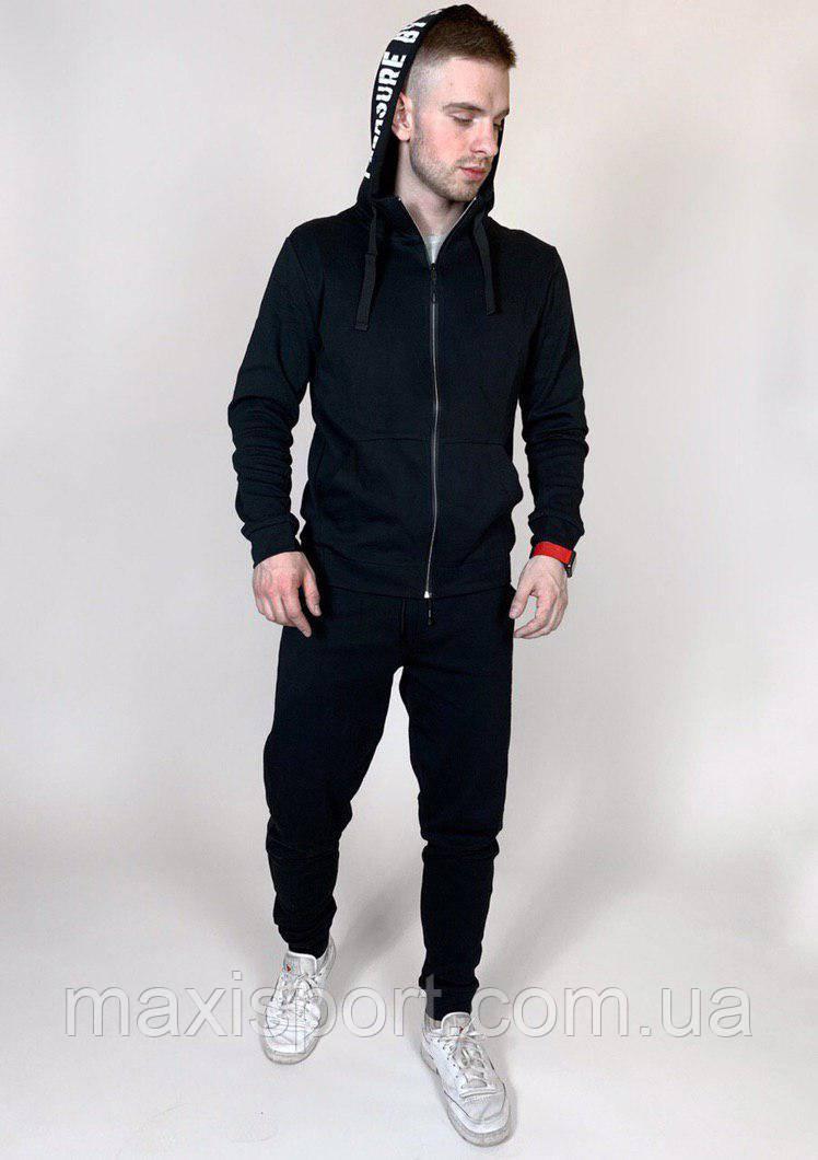 Мужской спортивный костюм Freever (8601)