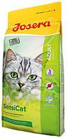 """Сухой корм """"Josera Sensicat"""" (Для кошек с чувствительным пищеварением) 2 кг"""