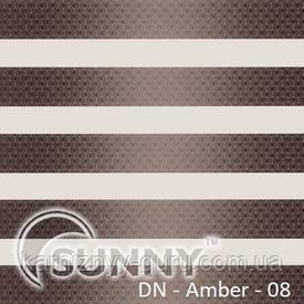 Рулонные шторы для окон День Ночь в закрытой системе Sunny с П-образными направляющими, ткань DN-Amber.