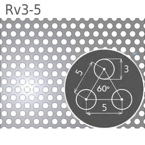 Перфорированный лист Rv3-5/2.0/1000х2000, фото 2