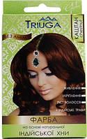 Краска для волос аюрведическая, на основе хны Каштан, 25гр, Триюга Хербал