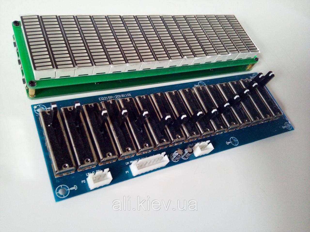 Набор эквалайзер + спектро-анализатор звука 16 полосный, много режимный АРУ . Комплект DIY