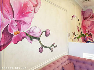 Beauty Salon Орхидея 6