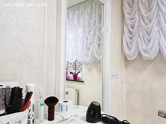 Beauty Salon Орхидея 15