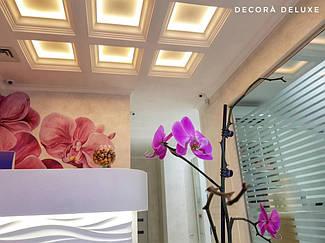 Beauty Salon Орхидея 1