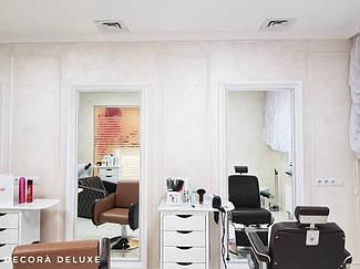 Beauty Salon Орхидея 16