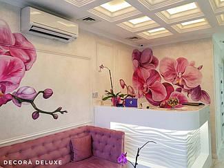 Beauty Salon Орхидея 5