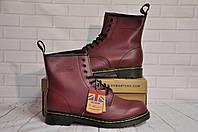 Ботинки Dr.Martens 1460 (БОРДОВЫЕ) Размер 41 42 43 44 45, фото 1