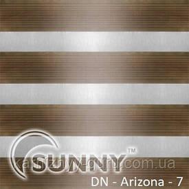 Рулонные шторы для окон День Ночь в закрытой системе Sunny с П-образными направляющими, ткань DN-Arizona.
