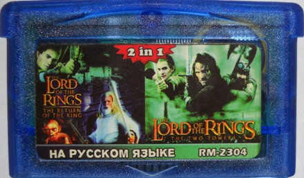 2IN1 Game Boy Advance lord of the rings
