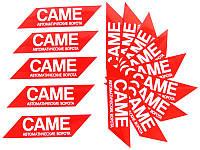 CAME G0461 светоотражающие наклейки