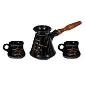 Кофейный набор турка 0,4 л и 2 чашки 0,1 л