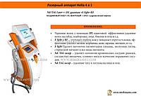 Лазерный аппарат Неlla 4 в 1 (ND: YAG лазер неодимовый + IPL квантовый + E-Light + RF), фото 1