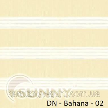 Рулонные шторы для окон День Ночь в закрытой системе Sunny с П-образными направляющими, ткань DN-Bahama