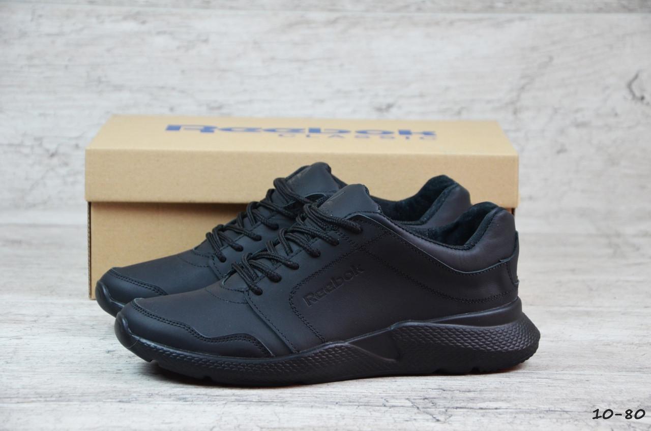 Мужские кожаные кроссовки Reebok  (Реплика) (Код: 10-80  ) ►Размеры [40,43,44]