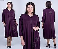 Трикотажное платье свободного фасона, с 54 по 62 размер, фото 1