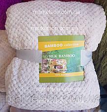 Бамбуковый плед покрывало Bamboo Евро размер 200*230, фото 3