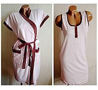 🌺 Комплект для кормящих мам, домашний комплект, халат и ночная сорочка., фото 1
