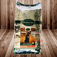 Сухой корм для собак Baskerville Баскервиль Adult Large Breed 20 кг