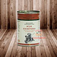 Консерва для щенков и молодых собак Hubertus Gold Хубертус Голд Ягненок и Говядина с Пастернаком и Кольраби, 400 г